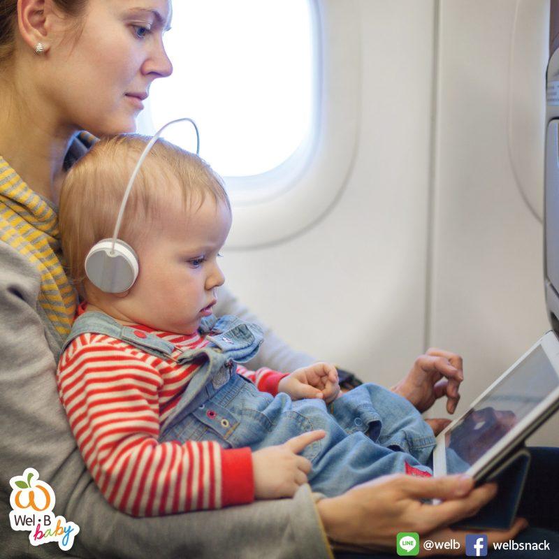 พาลูกขึ้นเครื่องบิน-ต้องเตรียมตัวอย่างไรบ้าง-03-800x800